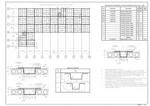 Административное-здание-с-выставочными-помещениями-КЖ_2