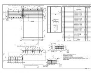 Средняя-секция-жилого-многоквартирного-дома-ро67-Перекрытия