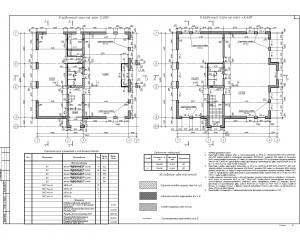 Торгово-бытовое-здание-КР02_1